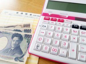 貯蓄初心者が挫折しないための貯蓄の目標額と考え方