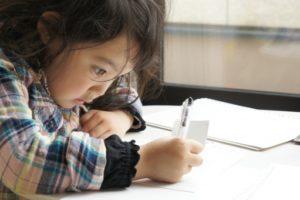 子供にお金の教育をすれば、教育費の貯蓄はいらない⁉︎